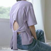 #Tie Back T-shirt バックリボン 背中開き 半袖 Tシャツ 全4色 バックシャン