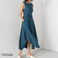 #Lace-up Unbalanced Hem Dress バックレースアップ アンバランスヘム ワンピース ブルー パーティー
