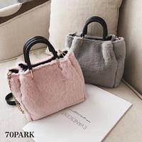 #Faux Fur Chain Bag 2way エコファー ハンドバッグ 全6色 チェーン