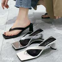 #Square Toe Thong Sandals スクエアトゥ 幅広ヒール トング サンダル 全3色