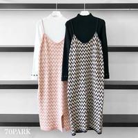 #Zigzag Knit Cami Dress  ジグザグ柄 ニット ワンピース × トップス セット全2色