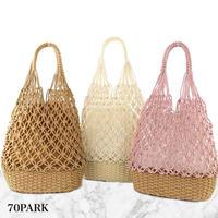 #Crochet Basket bag 巾着ポーチ付き クロシェ編み かごバッグ 全3色 メッシュ