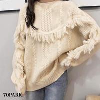 #Fringe Cable Knit Sweater  フリンジ ケーブル編み 長袖 ルーズ ニット 全3色