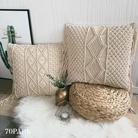#Macrame Cushion Cover マクラメ フリンジ クッション カバー 全2タイプ
