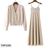 #2 Piece Sweater Dress Set  ニット カーディガン × プリーツ ワンピース セット 全4色