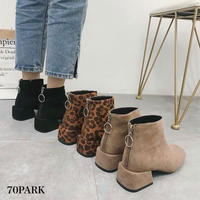 #Ring Zip Ankle Boots リングジップ スエード調 ショート ブーツ 全3色 レオパード