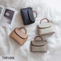 #2way Banboo Handle Faux Leather  Bag  バンブーハンドル フェイクレザー ショルダー バッグ 全4色