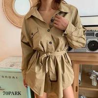 #Belted Long Sleeve Blouse  ロング ベルト付き ルーズフィット 長袖 シャツ 全3色