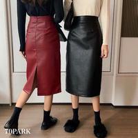 #High Waisted Faux Leather Midi Skirt  ハイウエスト フェイクレザー  ミディ スカート 全4色