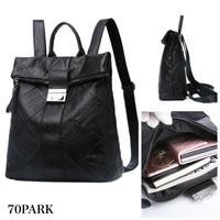 #Black Faux Leather Backpack ステッチ入り シンプル フェイクレザー バックパック 黒