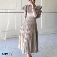 #Ruffle Knit Dress  肩フリル ウエストリボン ニット ワンピース 全2色