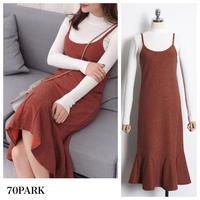 #Knit  Dress Camisole  Set マーメイドライン  キャミ ワンピース コーディネート セット