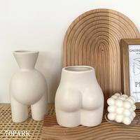 #ヒップ型 ボディアート フラワーベース 全2タイプ 花瓶