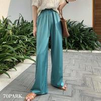 #Satin Straight Leg Pants  サテン カラー イージー ロング ストレート パンツ 全7色