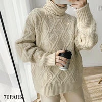 #Turtleneck Cable Knit Sweater  タートルネック ケーブル ニット 長袖 トップス 全2色