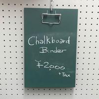 クリップボードバインダー