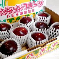 東京・八王子産リリコイ(パッションフルーツ)Lサイズ9個入り (送料込み)