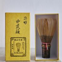 SUIKAEN 国産茶筌 中荒穂 紅白市松 紫竹