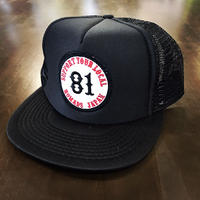 SUPPORT MESH CAP - Black & Black
