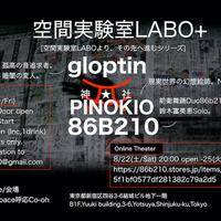 空間実験室LABO+ (ラボプラス) Online Theatre
