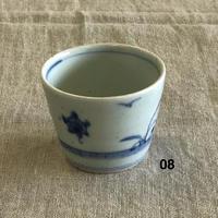蕎麦猪口(大)No.2 <中田窯/砥部焼>