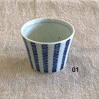 蕎麦猪口(中)  <中田窯/砥部焼>