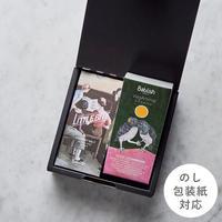 リトルバイト ココナッツソルト&ヴィーガニマルクッキー ギフトBOX