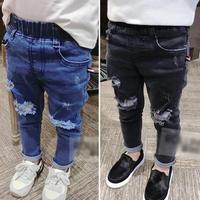 送料無料★denim pants★定番ダメージデニム