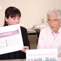 【ウィッグリングアカデミー】専門講座(2021年夏スタート)