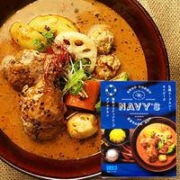 札幌スープカレー ネイビーズ 300g えびココナッツスープ ダブルチキン <br>【ご当地カレー スープカリー レトルト カレー】