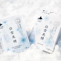 【Coroku】白雪美精 馬油<br>フェイシャルホワイトマスク 25g×10枚<br>【北海道コスメ・美容品