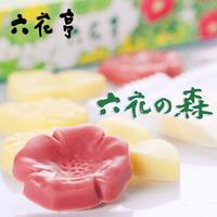 【六花亭】六花の森 -ろっかのもり- 3種のチョコレート