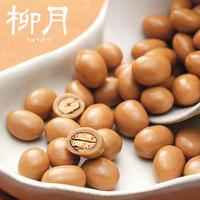 【柳月】 きなチョコ黒大豆 【北海道土産】