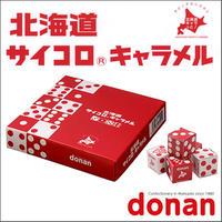 北海道 サイコロキャラメル 2粒入×5個(5本入り) 【道南食品 -donan- 】【北海道限定】