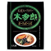 札幌スープカリー 木多郎 ポーク&ビーンズ