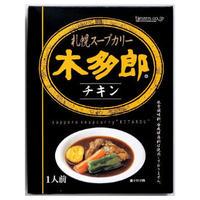 札幌スープカリー 木多郎 チキン