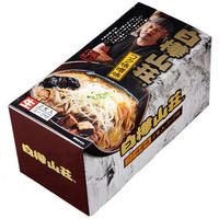 【札幌ラーメン】白樺山荘 コク味噌味 2食入
