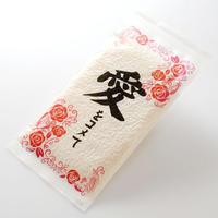 北海道米 ゆめぴりか 150g(1合) 無洗米<br>愛をコメて