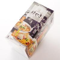 【にとりのけやき】みそラーメン 2食入<br>【札幌味噌ラーメン専門店】