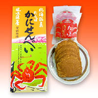 古川製菓 北海銘菓 たらば かにせんべい 18枚入