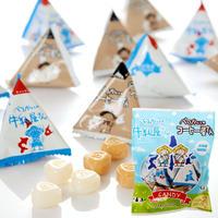 【北海道限定】 サクマ べつかいの牛乳屋さん べつかいのコーヒー屋さん キャンディ