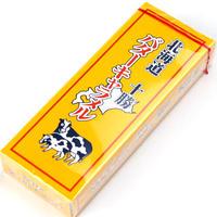 北海道 バターキャラメル グルメフーズ