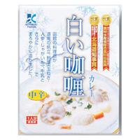 【寿フーズ】北海道 白いカレー 中辛 1人前