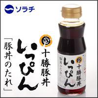 【ソラチ】 十勝豚丼いっぴん監修 豚丼のたれ 240g