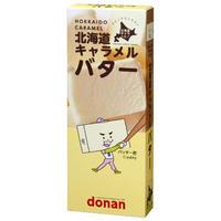 【道南食品-donan-】  北海道 バターキャラメル 【北海道限定】