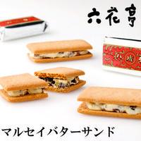 【六花亭】マルセイ バターサンド 20ヶ入