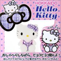 【北海道限定】北海道 ラベンダー キティ おしゃべりぬいぐるみ