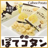 【カルビーポテト 北海道限定】 ぽてコタン たまねぎ味 10袋入(大)【常】