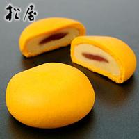 【北海道 釧路銘菓】 松屋 ゆうひ 5個入  ラズベリーと白あんの洋風饅頭