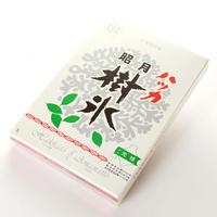 【山樹氷】 北海道銘菓 元祖 昭月 ハッカ樹氷 箱タイプ